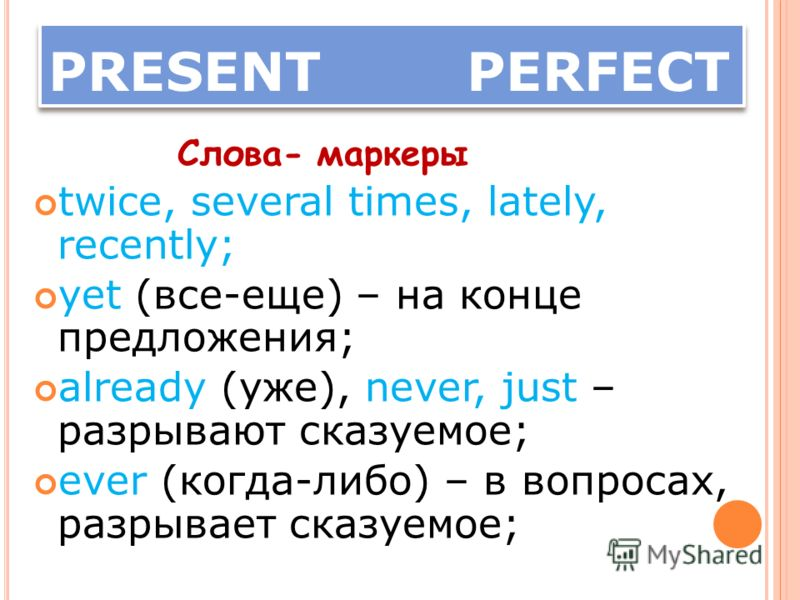 PRESENT PERFECT -I have eaten frogs twice in my life. A: He has spoken. N: He has not spoken. Q: Has he spoken?
