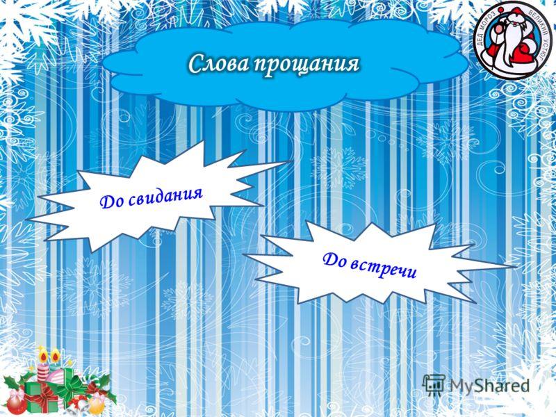 Женское зимние пальто харьков