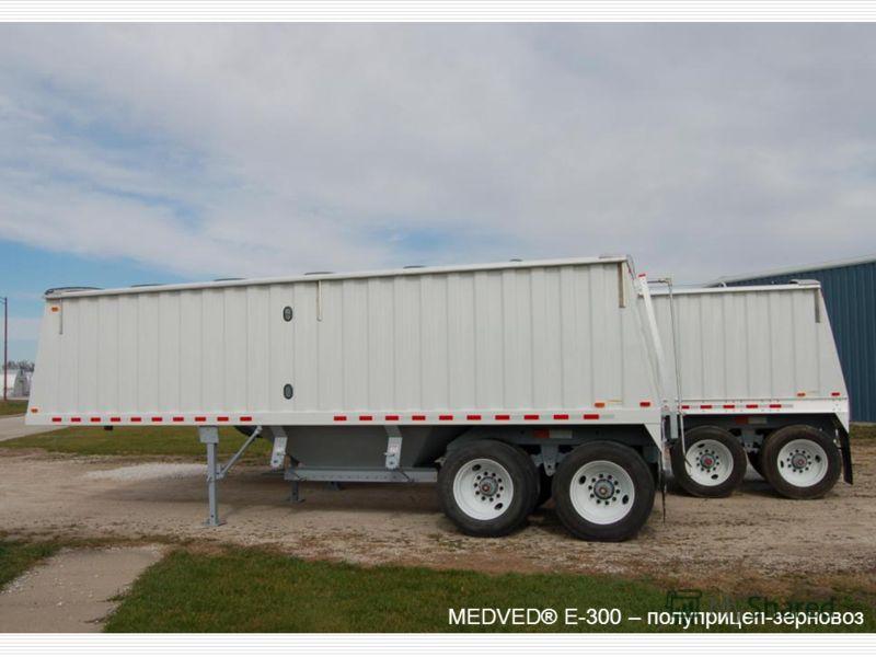 MEDVED® E-300 – полуприцеп-зерновоз