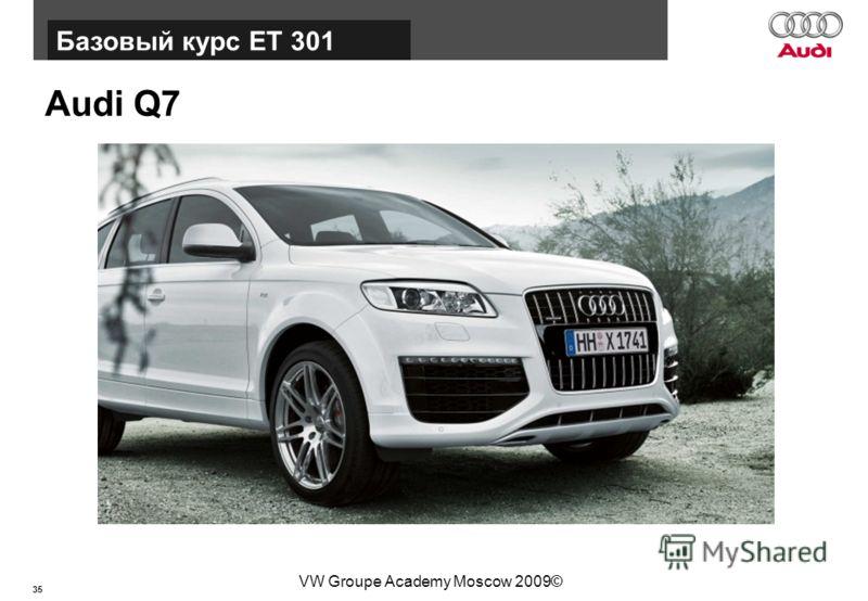 35 Базовый курс BT015 VW Groupe Academy Moscow 2009© Audi Q7 Базовый курс ЕТ 301