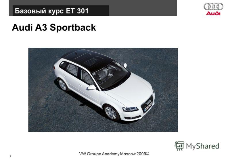 6 Базовый курс BT015 VW Groupe Academy Moscow 2009© Audi A3 Sportback Базовый курс ЕТ 301