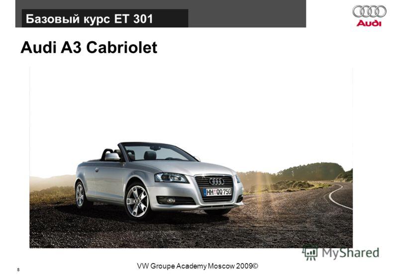 8 Базовый курс BT015 VW Groupe Academy Moscow 2009© Audi A3 Cabriolet Базовый курс ЕТ 301