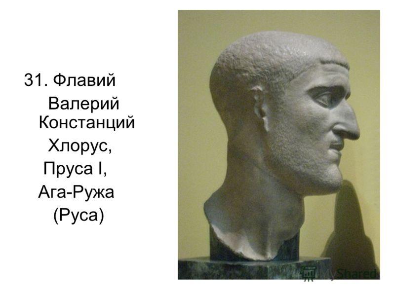 31. Флавий Валерий Констанций Хлорус, Пруса I, Ага-Ружа (Руса)