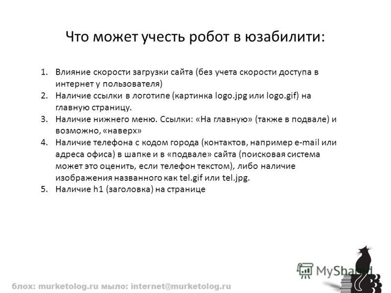 Александр садовский презентации контекстная реклама как рекламировать баттл