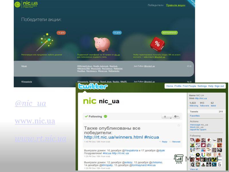 @nic_ua www.nic.ua www.rt.nic.ua