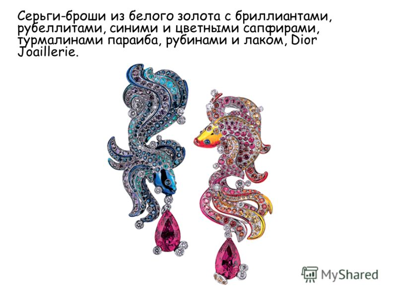 Серьги-броши из белого золота с бриллиантами, рубеллитами, синими и цветными сапфирами, турмалинами параиба, рубинами и лаком, Dior Joaillerie.