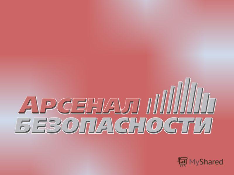 Гром-12К исп.2 9-13.8В,