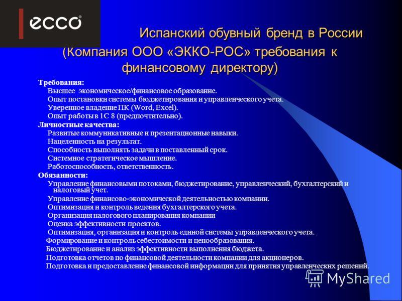 Профессиональные компетенции выпускника в соответствии с федеральным государственным образовательным стандартом ВПО РФ по направлению подготовки «Экономика» квалификация бакалавр Компетенции категории А (наиболее важные)Профессиональные компетенции и
