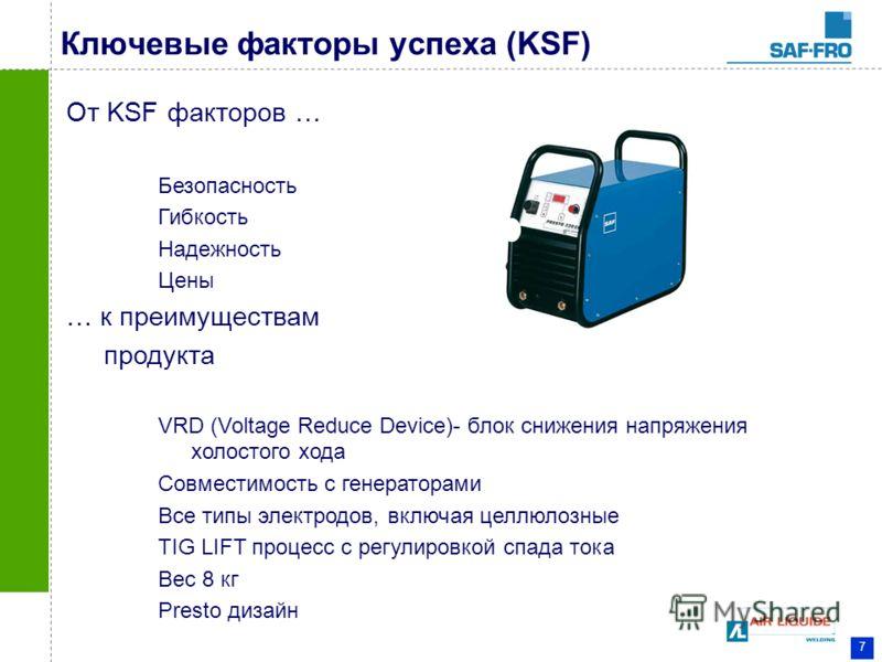 7 Ключевые факторы успеха (KSF) От KSF факторов … Безопасность Гибкость Надежность Цены … к преимуществам продукта VRD (Voltage Reduce Device)- блок снижения напряжения холостого хода Совместимость с генераторами Все типы электродов, включая целлюлоз