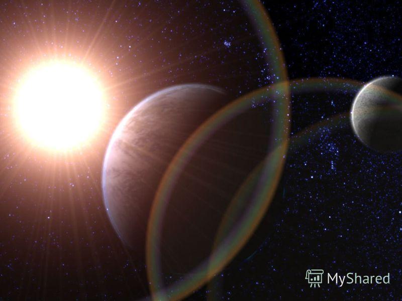 Астрономия-7 Габайдулина Л.И. Гимназия 1567 ЭпилогЭпилог Вот и подошла к концу наша история. Сегодня каждый школьник знает, что Земля не центр мира, а очень малая его часть, силами тяготения удерживаемая около звезды – Солнца. И таких солнц во Вселен