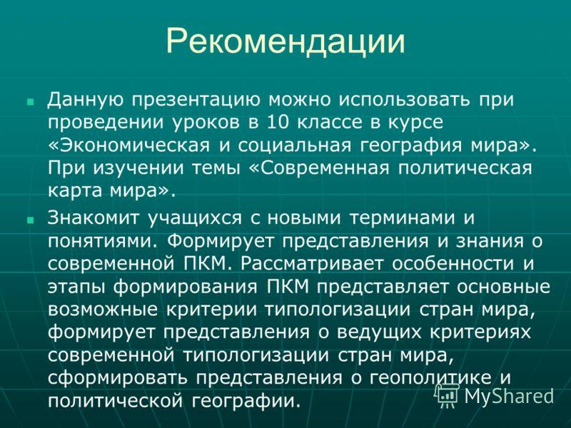 В украина е маливе всего монархий в