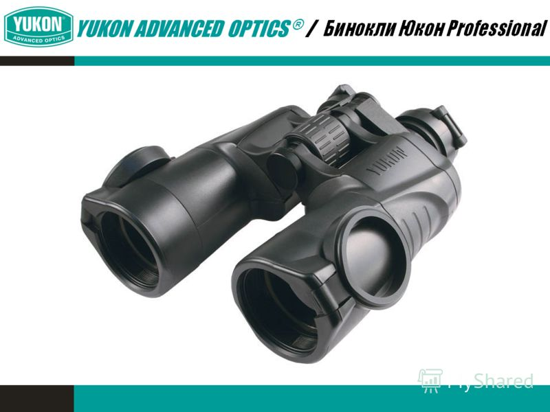 YUKON ADVANCED OPTICS ® /