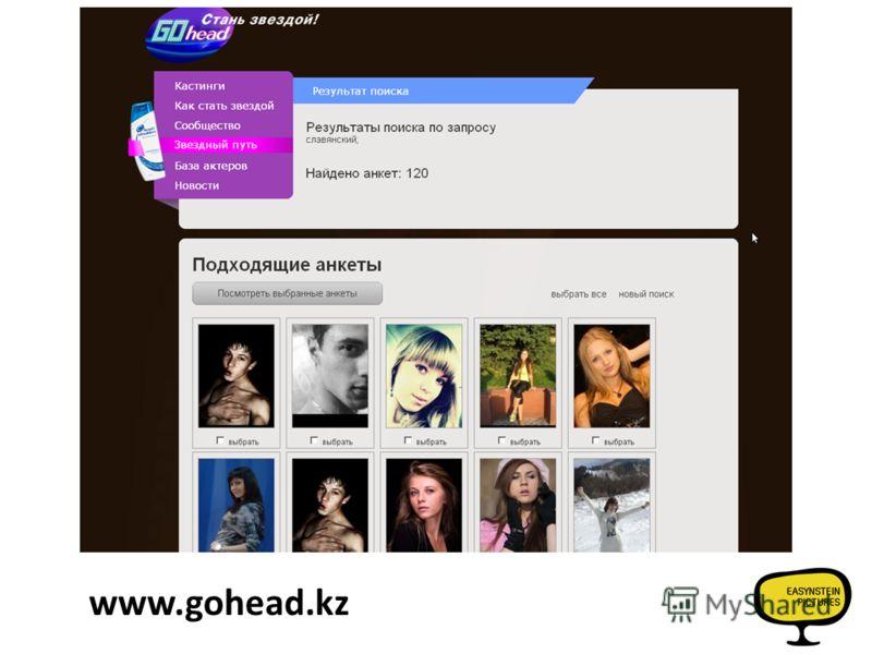 www.gohead.kz