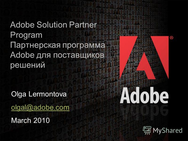 2006 Adobe Systems Incorporated. All Rights Reserved. 1 Adobe Solution Partner Program Партнерская программа Adobe для поставщиков решений Olga Lermontova olgal@adobe.com March 2010