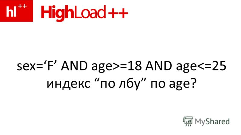 sex=F AND age>=18 AND age