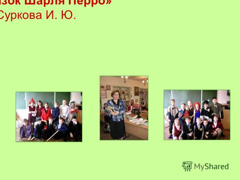 Учебник по биологии 10-11 класс пономарева читать онлайн
