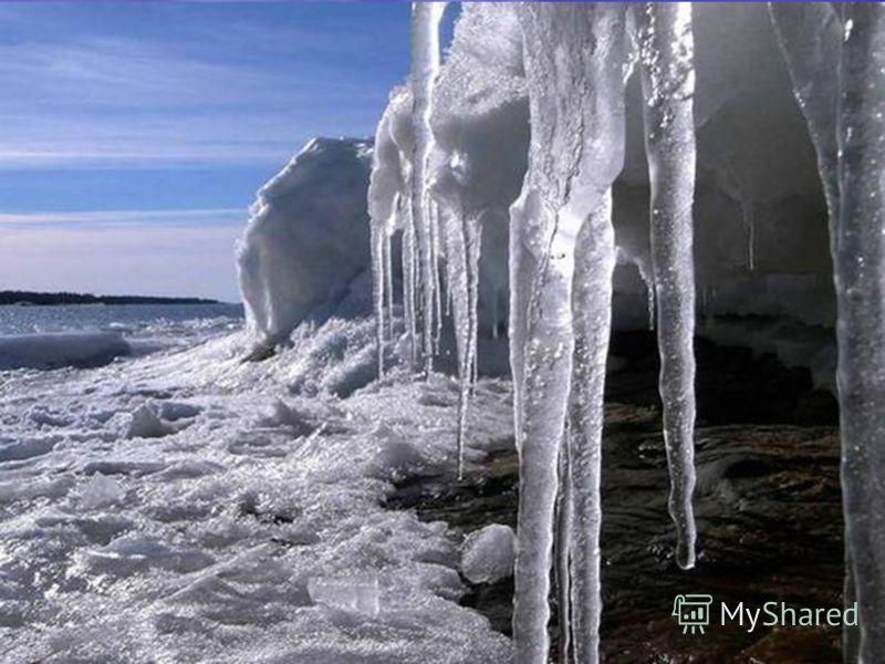 Висит за окошком Кулёк ледяной. Он полон капели И пахнет весной.