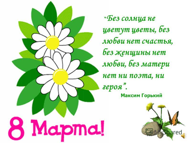 С поздравлениями: кл.рук. Сулейманова М.Х. 7 к л а с с