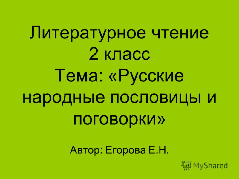 Учебники Для 9 Класса Беларусь