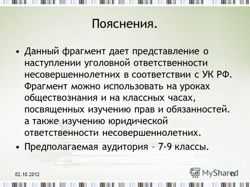 08.08.201212 А небо долго будет в клеточку…