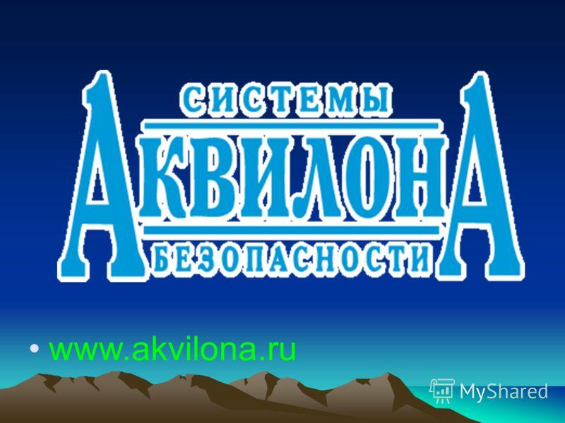 www.akvilona.ru