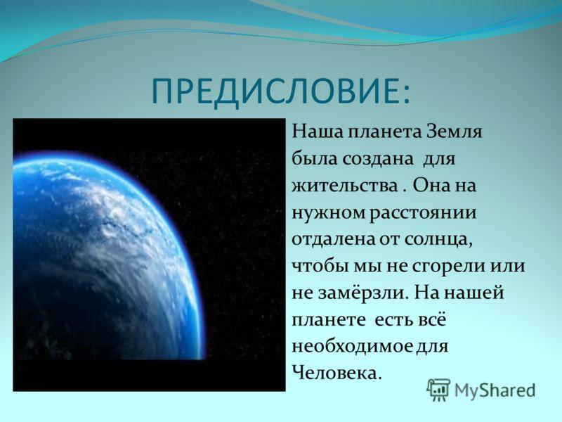 АГИТБРИГАДА «ГАРМОНИЯ» моу сош 12