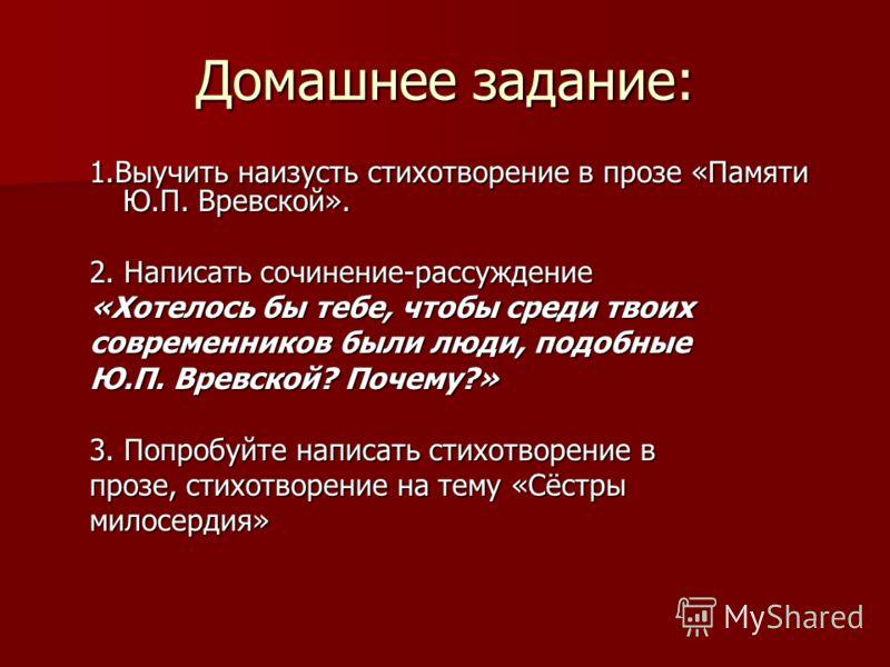 Поздравления православные проза 2