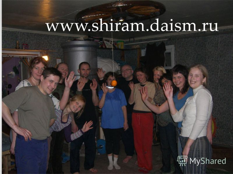 www.shiram.daism.ru