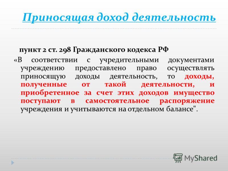 Гк Рф Опционы