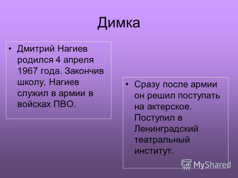 Окна Премьера нового ток-шоу «Окна» состоится 20 мая в слоте 20:00-21:00. Прогнозный рейтинг на май-июнь по целевой аудитории программы Все 18-45 составляет 2,71% по России и 2,41% по Москве (прогноз аналитической службы СТС). Автором проекта, разраб