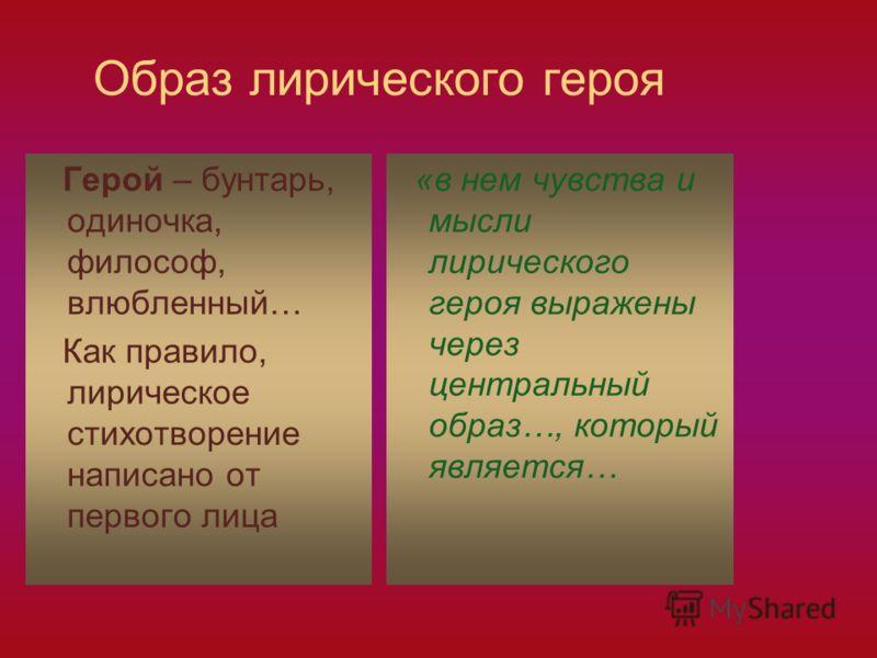 Как сделать анализ биографии писателя - Extride.ru