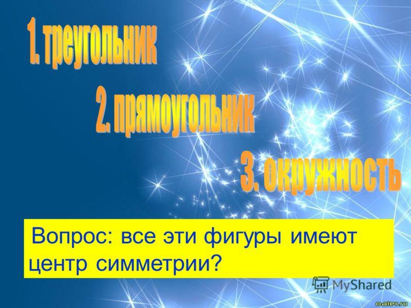 Ответ Поменять 2 и 3 триллион=1000000000000, квинтиллион=1000000000000000000 квадриллион=1000000000000000