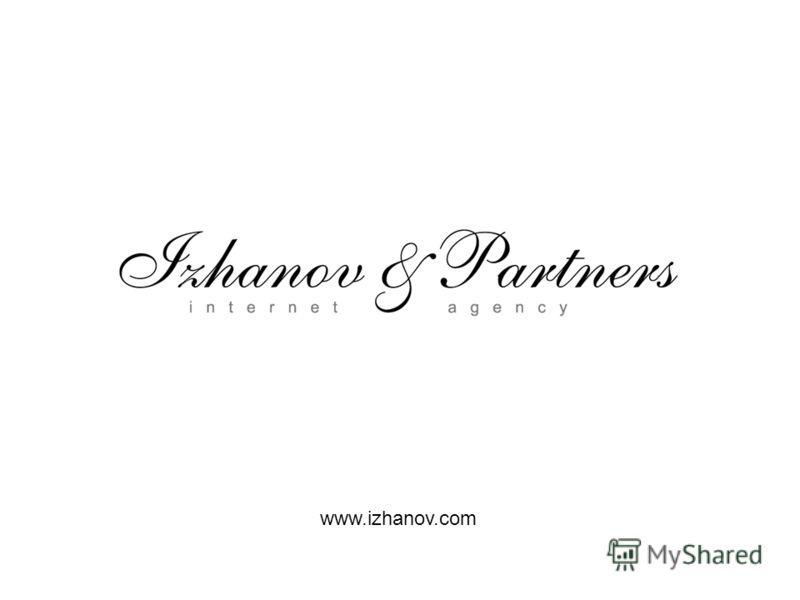 www.izhanov.com
