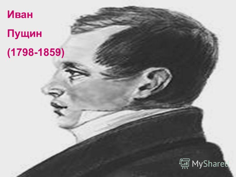 Вильгельм Кюхельбекер Вильгельм Кюхельбекер Восторженный, одержимый стихами, нелепый и трогательный «Кюхля». Пушкин и Кюхельбекер дольше других задерживались в лицейской библиотеке. Из прочитанных книг Кюхельбекер делал выписки и самое интересное рас