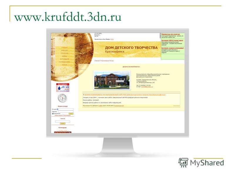 www.krufddt.3dn.ru