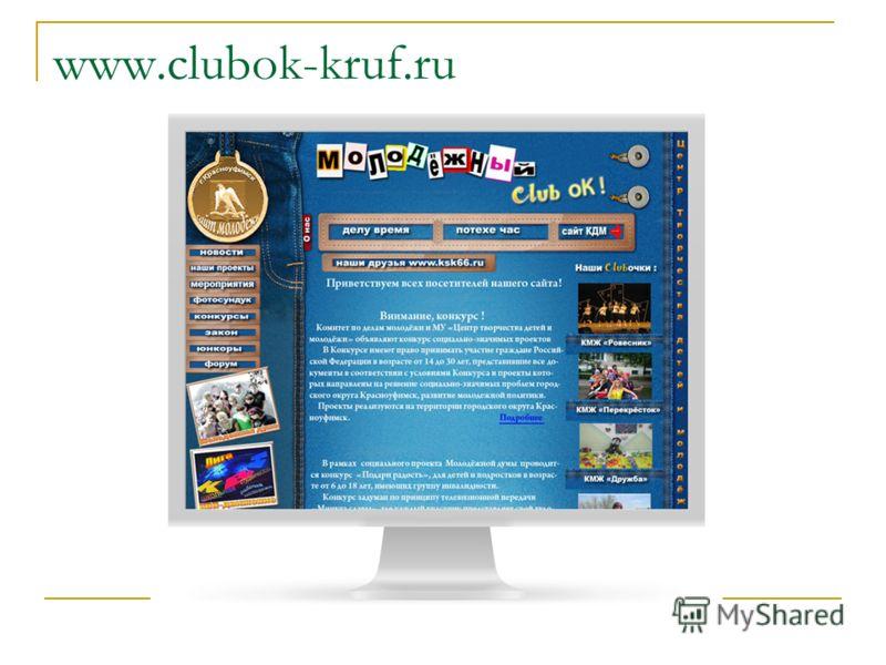 www.clubok-kruf.ru