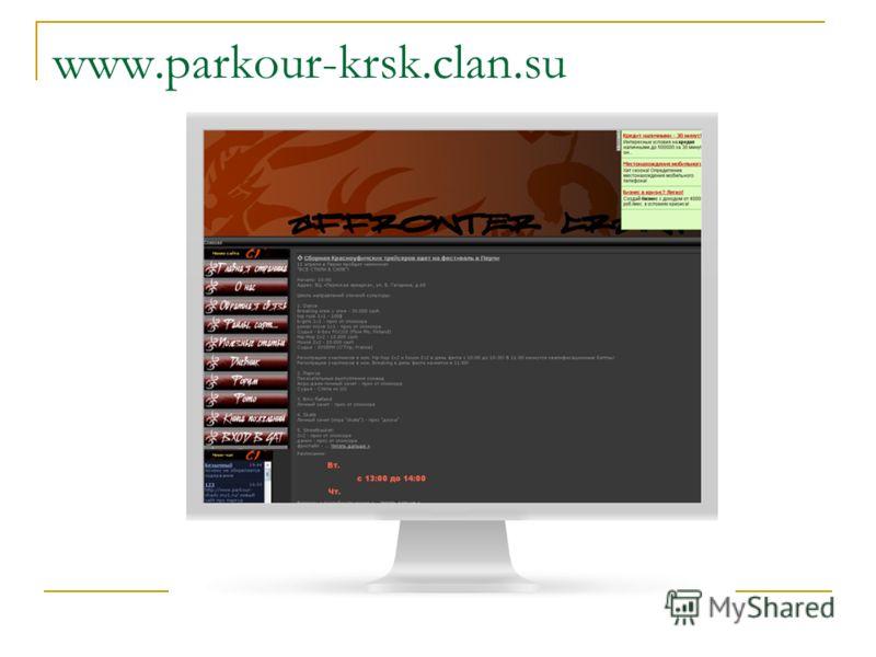 www.parkour-krsk.clan.su