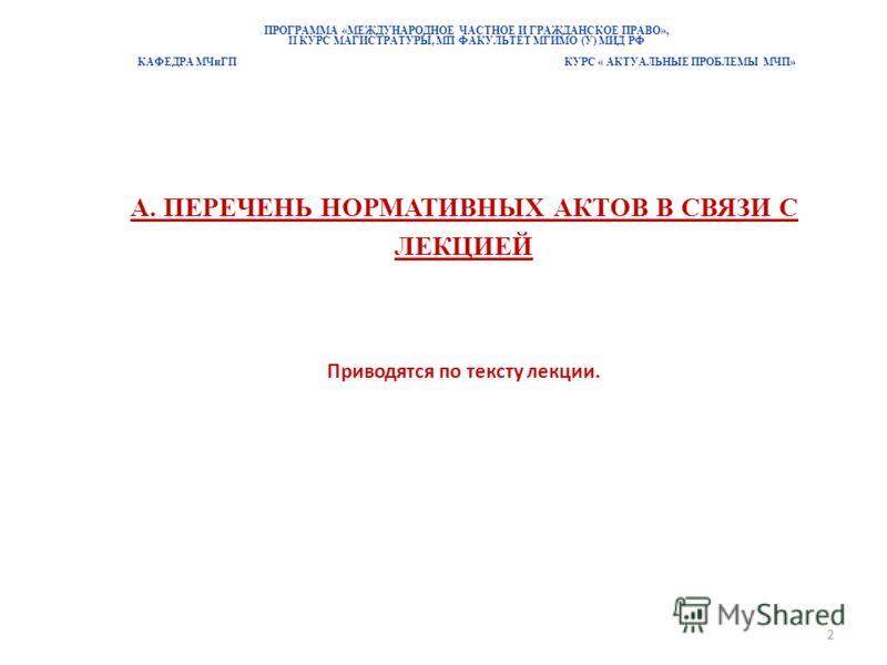 Учебник По Мчп