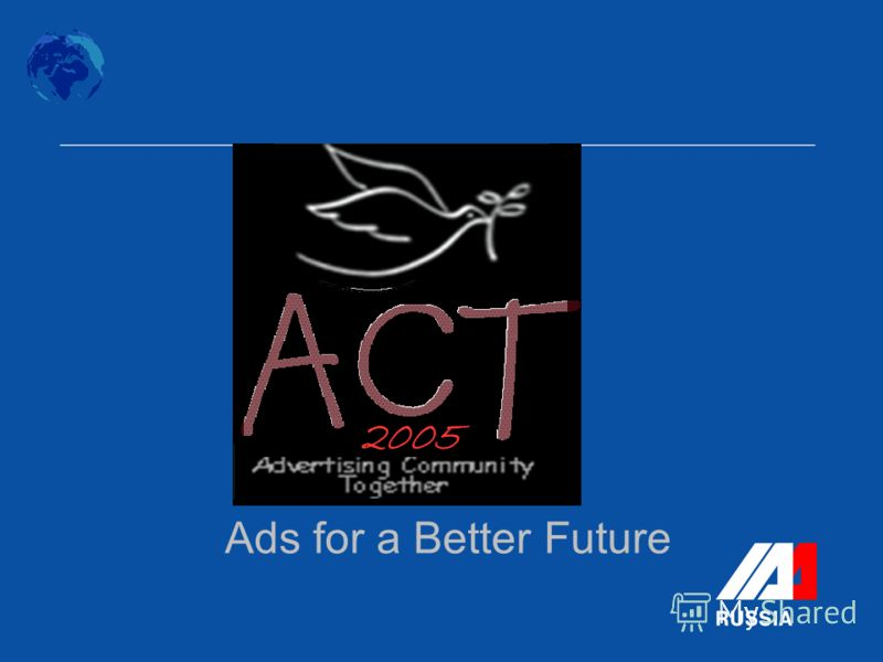 Ads for a Better Future 2005