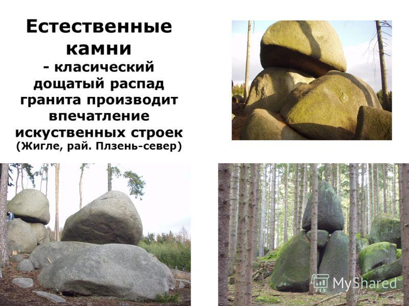 Естественные камни - класический дощатый распад гранита производит впечатление искуственных строек (Жигле, рай. Плзень-север)