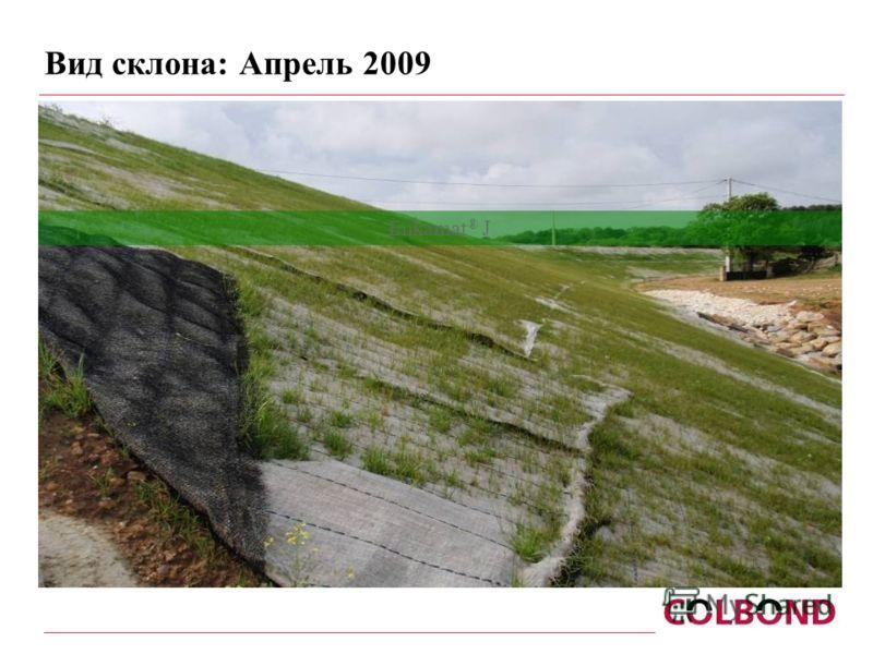 Вид склона: Апрель 2009 Enkamat ® J