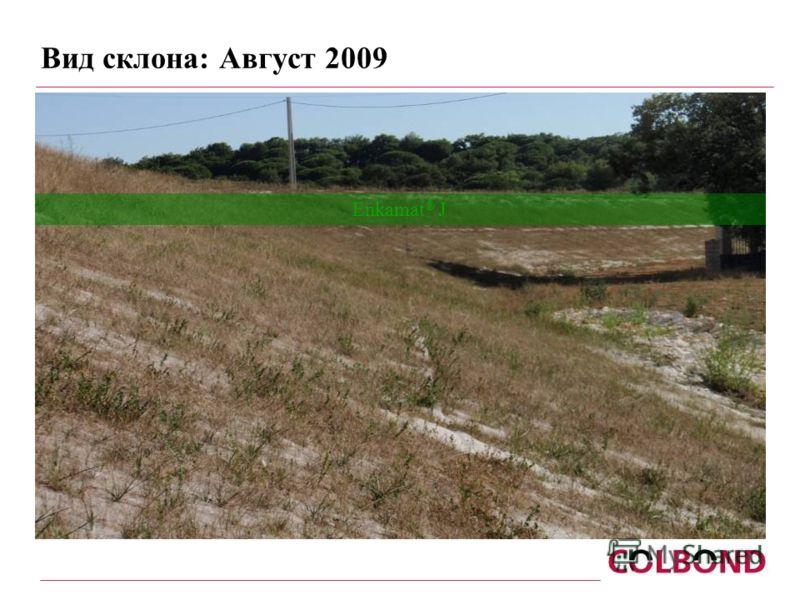 Вид склона: Август 2009 Enkamat ® J