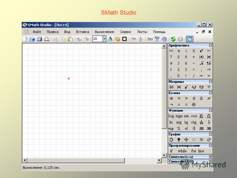 SMath Studio