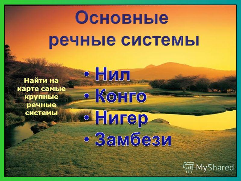 Новгорода ларичева е и презентация
