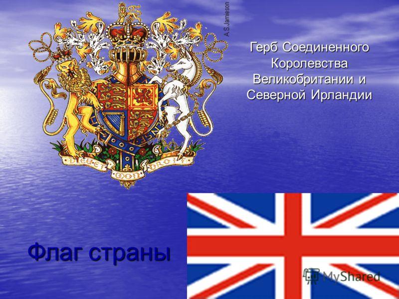 Великобритании и северной ирландии