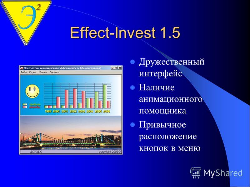 Данная презентация демонстрирует работу программы, основные окна пользовательского интерфейса и позволяет понять принципы работы программы Технические требования Конфигурация аппаратного обеспечения: * Pentium 200 МГц; * память 64 Мб; * емкость жестк