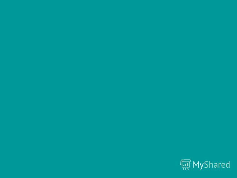 Редактирование HTML - документа БЛОКНОТ Внести изменения Сохранить БРАУЗЕР Вид Обновить (F5) 2. БРАУЗЕР Вид В виде HTML 1. ОТКРЫТЬ HTML-документ (двойной клик ЛКМ)