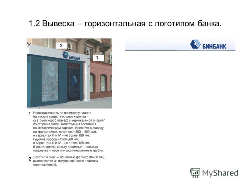 Скачать бинбанк мобильное приложение - 6b5dc