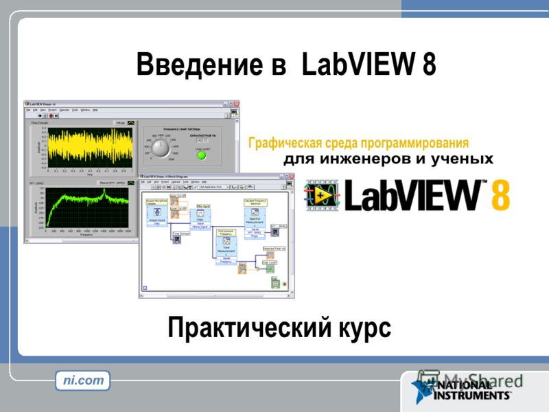 The Arduino Compiler for LabVIEW - Labview Consultants