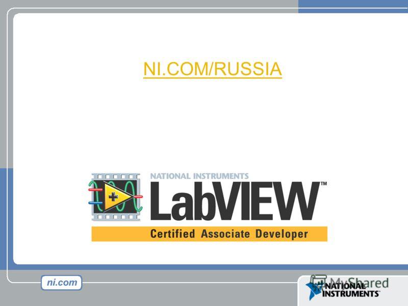 NI.COM/RUSSIA